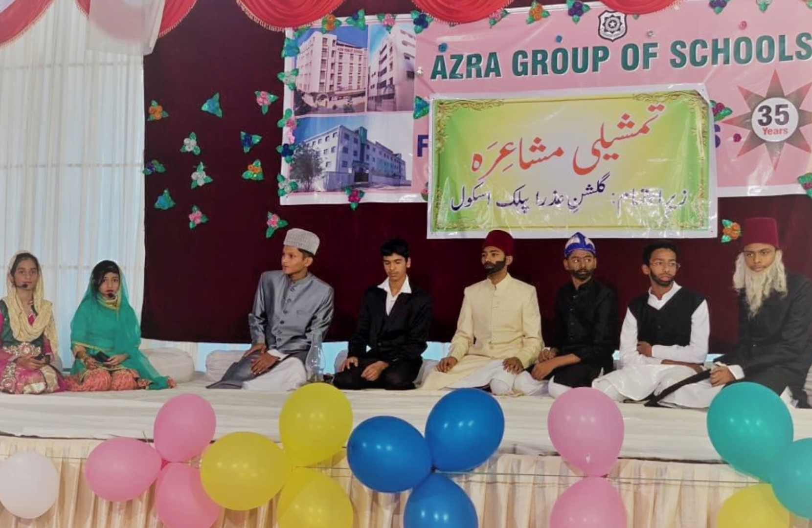 Coral Celebrations Azra Group of Schools 9